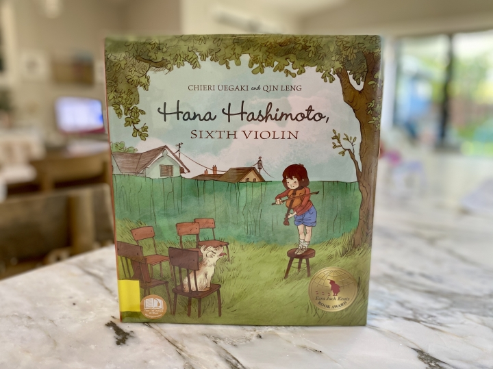 Hana Hashimoto, Sixth Violin by ChieriUegaki